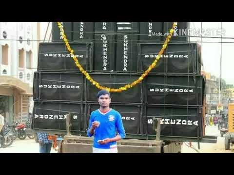 dj sukhendra parstea sound master dindori