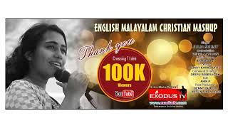 Karaoke Online - Tamil Hit Song - Sing Online For Free