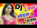 New Bollywood DJ Remix Songs 2019-2020    Hindi mp3 Songs full bass DJ