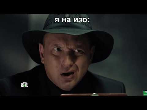 муд Гнездилов