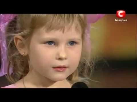 Девочка удивила всех на шоу талантов Украина