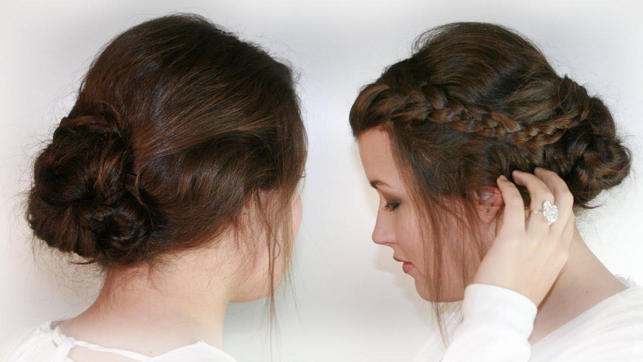 Bella Swan Wedding Hair Tutorial II Sissi - YouTube