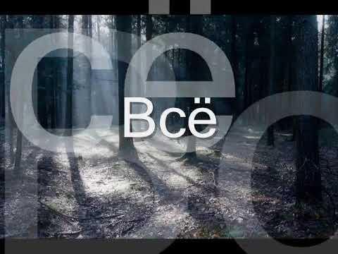 ПОЗЗИ СМЕНИЛ ЛИЦО | FACESWAPиз YouTube · Длительность: 4 мин22 с
