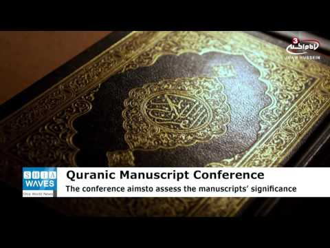 Budapest to host Quranic manuscript conference