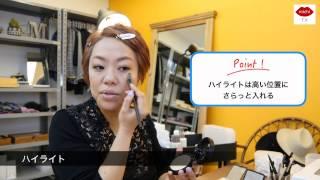 michi 流 メイク方法 Part2: リキッドアイライン、ハイライト、チーク...