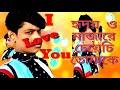 Hridoy majare bangla dj song 2018 dj mix mp3