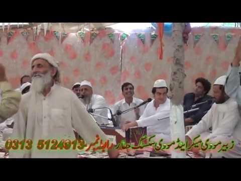 Download Dar Murshid Da Khana Kaaba  by Babar Qawal - Urs Maari Shareef 2017 Sarbana Abbottabad