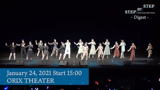 """""""This concert was delivered for the beginning of 2021. For this concert, Hello! Project members were divided into 6 units, each unit members were selected from ..."""