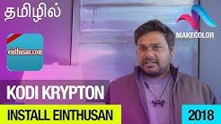 Latest working Einthusan Addon setup on Kodi Krypton 17 3