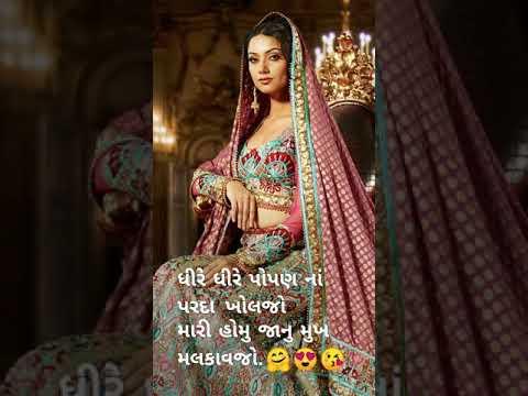 Odhani New Rakesh Barot Song Status 2019(ઓઠણી રાકેશ બારોટ નવું સ્ટેટ્સ ૨૦૧૯)