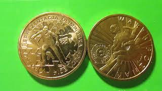 Юбилейные монеты Польши.  Выпуск № 2