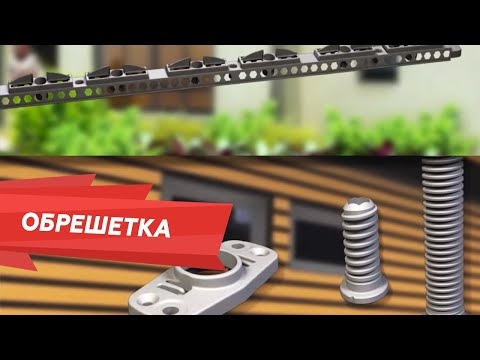 Альта-Профиль ГК