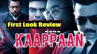 KAAPPAAN Official First Look Revealed   Suriya 37 First Look Titile   Y5 Tv