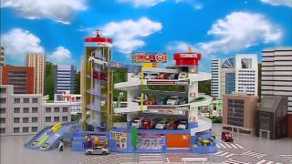 トミカ プラレール TOMICA PLARAIL VIDEO 2012 PART 1/4