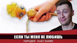 КЛИП | Егор Крид & MOLLY - Если ты меня не любишь / РЕАКЦИЯ