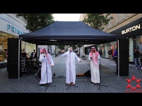 Sheyaab Show In Liverpool - عرض فرقة شياب في ليفربول thumbnail