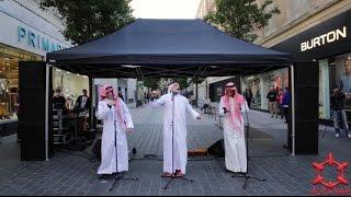 Sheyaab Show In Liverpool - عرض فرقة شياب في ليفربول