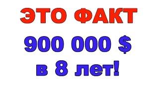 Щербаков обманул людей, не можем вернуть деньги более 8лет и посадить за мошенничество