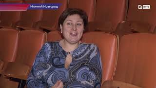 В Нижнем Новгороде была обкатана триумфальная программа