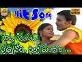 Poddu Tirugudu Puvvu Vole Video Song | Pillo manjula Song | Telugu Folk Video Songs | Telangana Folk