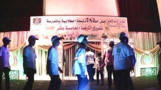 حفل تفويج الدفعة الخامسة عشر - مدارس الرواد الأهلية ببريدة