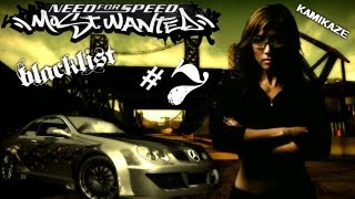 NFS Most Wanted [XB360] - Stage 9 - Kamikaze (BL #7)
