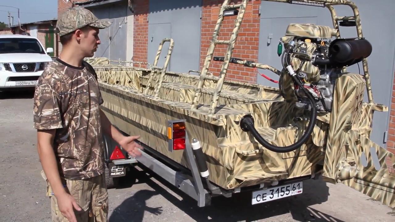 Лодка болотоход 6м Мотор болотоход 37лс EFI