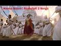 Hamsa Naava Full Song   Baahubali 2 Songs   Prabhas, Anushka, MM Keeravani