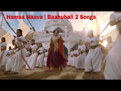 Hamsa Naava Full Song | Baahubali 2 Songs | Prabhas, Anushka, MM Keeravani