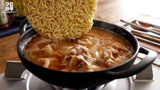 豚バラ肉味噌ラーメン|쿠킹하루 Cooking Haruさんのレシピ書き起こし