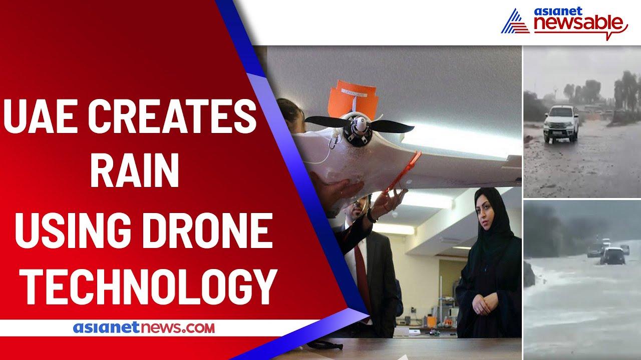 UAE Creates Rain Using Drone Technology To Tackle Heat   Asianet Newsable