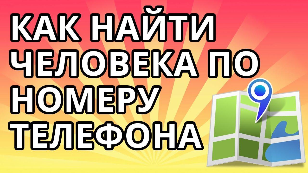 кемеровские сайты знакомств