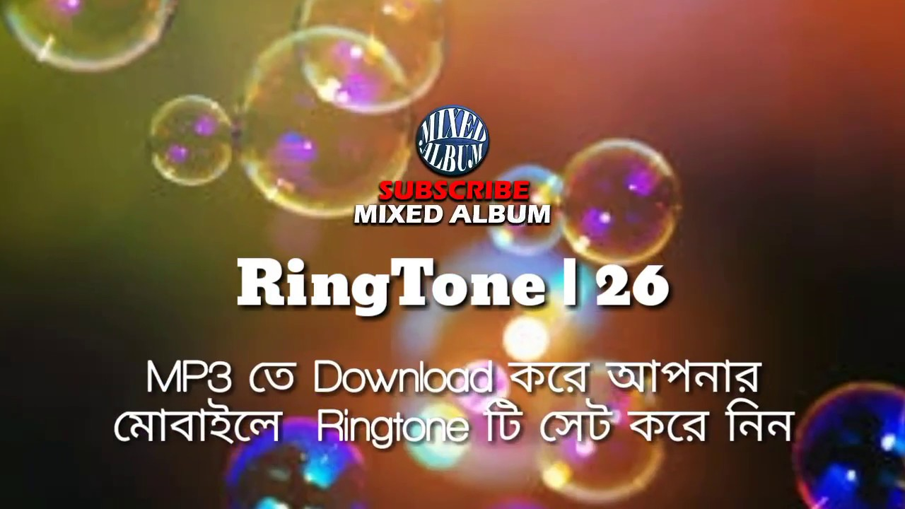 laung laachi ringtone mp3