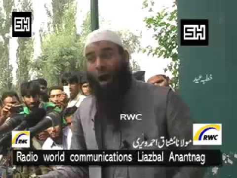 Maulana Mushtaq Ahmad Veeri Sahab