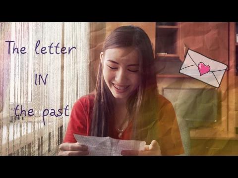 Письмо из прошлого 2013 год!
