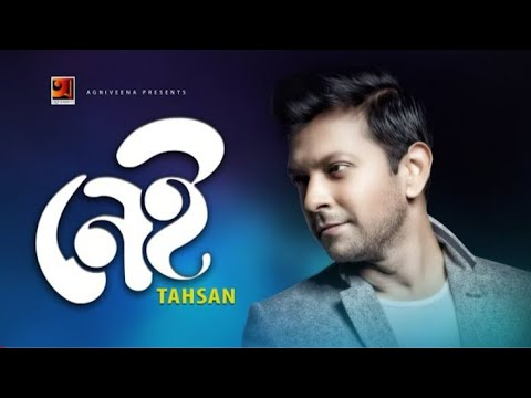 nei-||-নেই-||-tahsan-||-album-nei-||-new-bangla-song-||-official-music-video