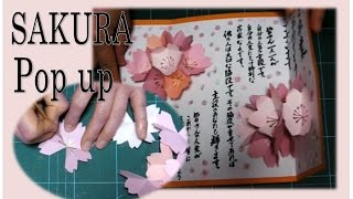 ArtsandCraftsさんのHow to make a 3D Flower POP UP Greeting Cardを参...