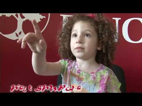 FINCA through Children's Eyes/ ՖԻՆՔԱ-ն` երեխաների աչքերով