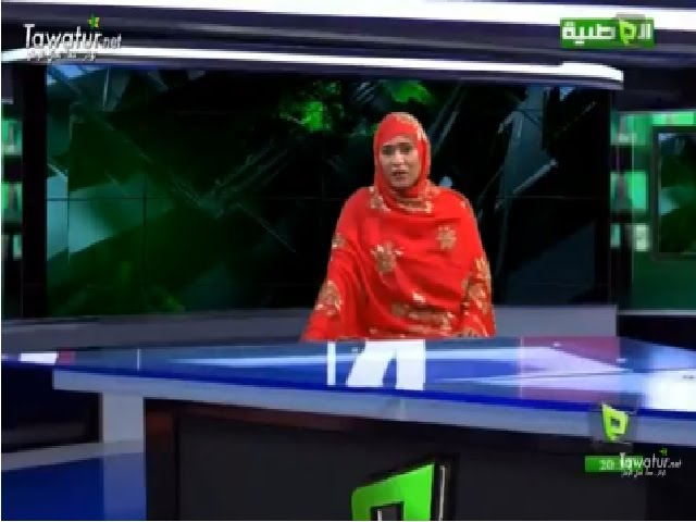 مسائية قناة الوطنية 13-03-2017- لالة امد