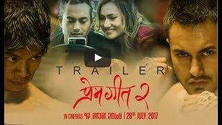 PREM GEET 2 | New Nepali Movie Official Trailer | Pradeep Khadka, Aaslesha Thakuri-Event
