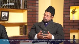 Urdu Rahe Huda 23rd Jan 2016 Ask Questions about Islam Ahmadiyya
