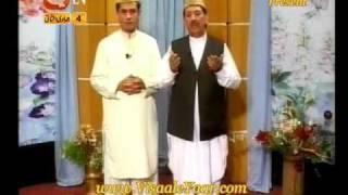 ARABIC NAAT(Allah Hoo)QARI WAHEED ZAFAR&HASSAN ZAFAR.BY Visaal