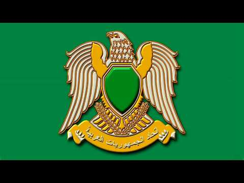 One Hour+ of Libyan Arab Jamahiriya Music