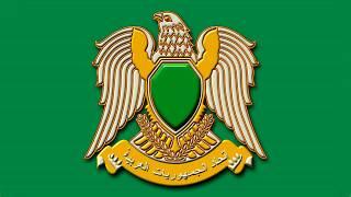 One Hour+ of Libyan Arab Jamahiriya Music
