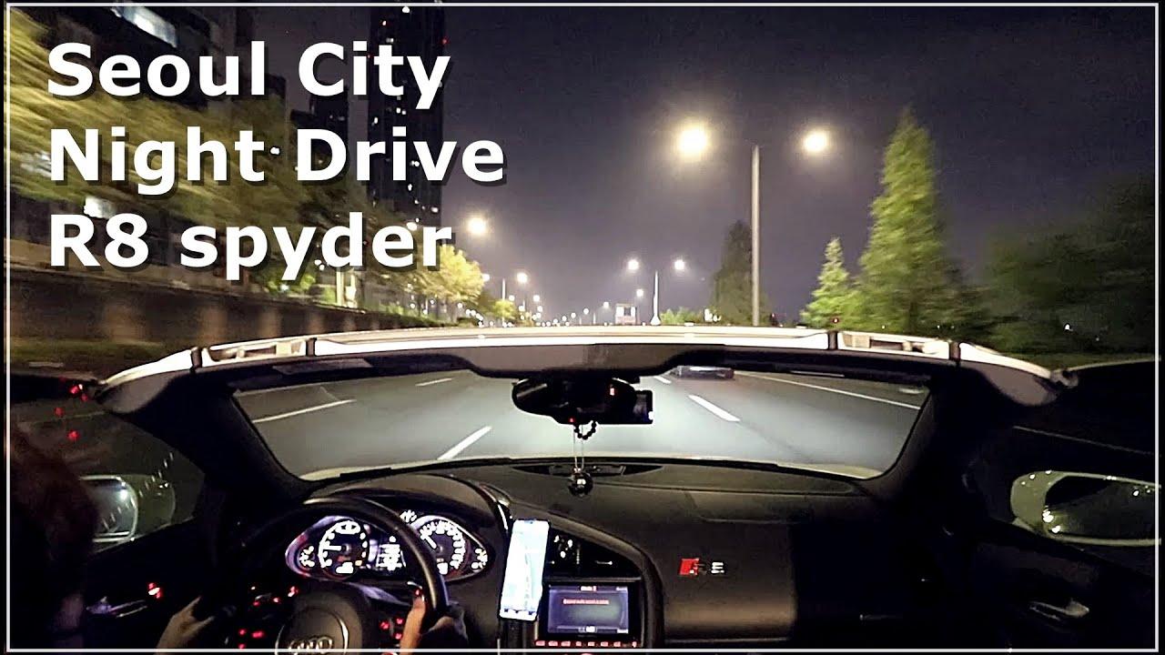 서울 한강 야간 오픈에어링 드라이브 x R8 spyder|Seoul Han River Night Drive