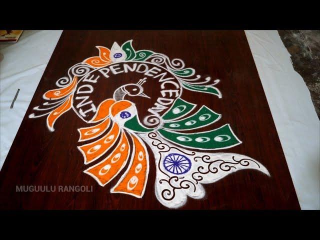 independence day kolangal independence day rangoli independence day rangoli designs