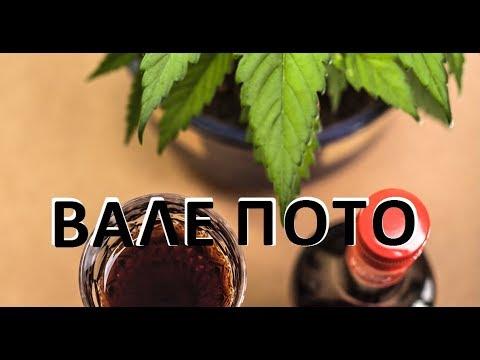 KLS - ΒΑΛΕ ΠΟΤΟ (Lyrics Video)