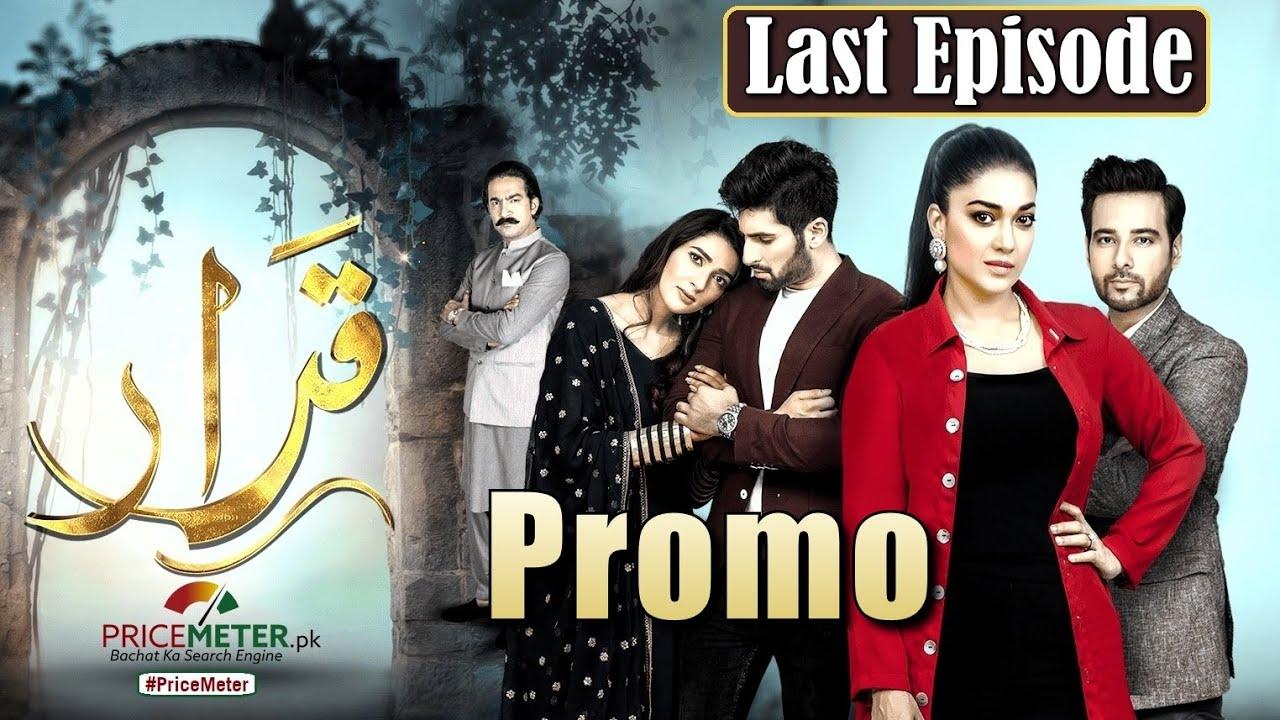 Qarar   Upcoming Last Episode Promo   9 May 2021   Exclusively on @HUM Dramas