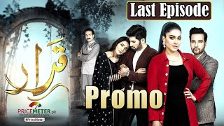 Qarar | Upcoming Last Episode Promo | 9 May 2021 | Exclusively on @HUM Dramas