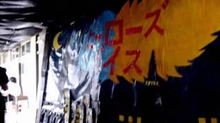 [2010-09-12]千葉県立船橋東高校飛翔祭(2)